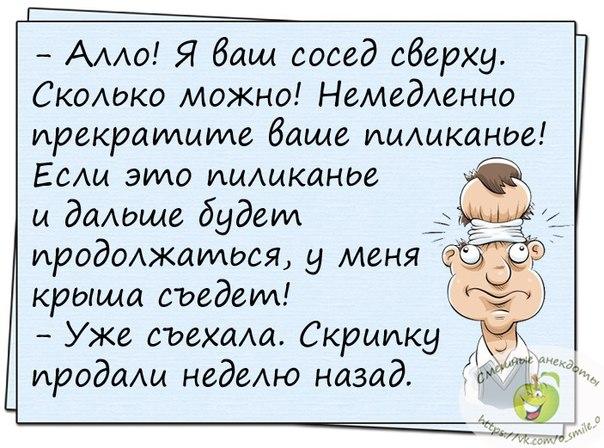 https://pp.vk.me/c7001/v7001705/2234a/bRUSbFmUUdc.jpg