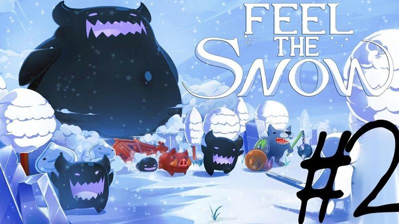Feel The Snow 2 А ты чувствуешь снег Ведьма Прохождения
