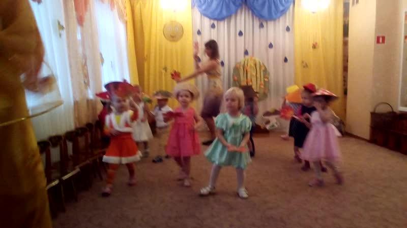Алискины забавы. Садик. Танец с листочками