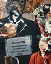 Валерий Ефремов фото #5