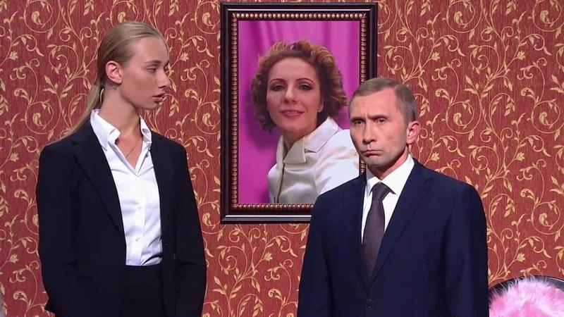 Comedy Woman, 7 сезон, 38 выпуск