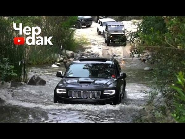 А Чирок не утонет? / OFF ROAD в США! / С 0 до Bentley GT история подписчика.