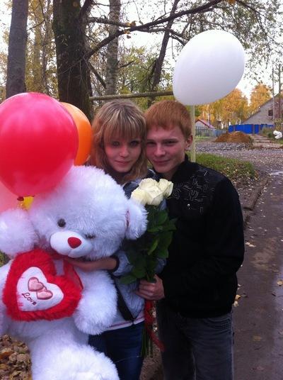 Максим Страчков, 11 декабря , Саранск, id57018101