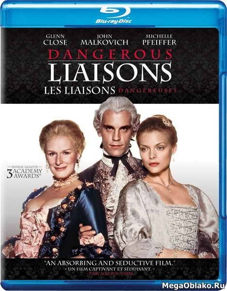 Опасные связи / Dangerous Liaisons (1988/BDRip/HDRip)