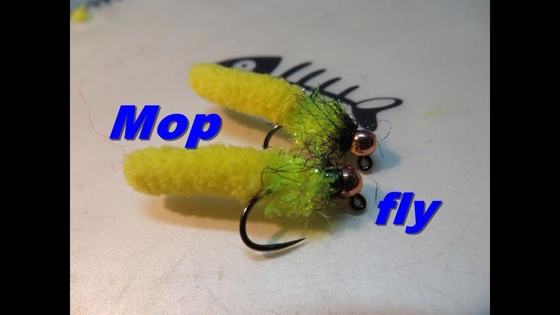 Вязание нахлыстовых мушек. MOP fly мушка швабра.
