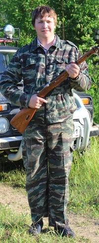 Иван Гавриленко, 12 июля 1993, Киев, id11023745