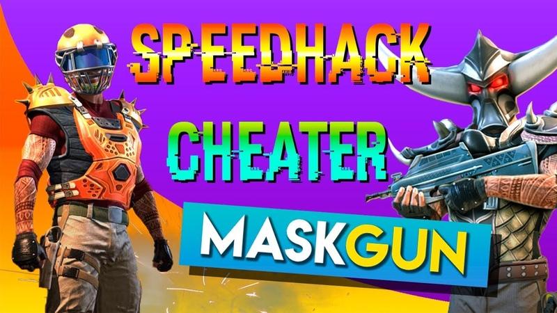 MaskGun SpeedHack/Cheat
