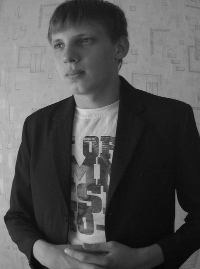 Алексей Морозов, 26 декабря 1994, Москва, id70908757