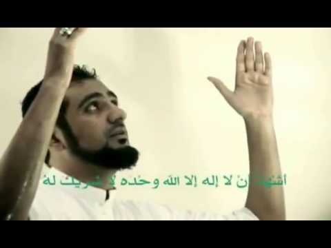Омовение по сунне Посланника Аллаха ﷺ
