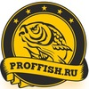 РЫБОЛОВНЫЙ МАГАЗИН | подарок рыбаку | рыболовные