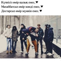 НозимбекАбдикаримов