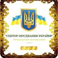 ВасилийПотемкин