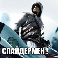 ВадимКолесников