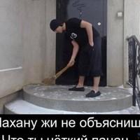 СергейНейсеров