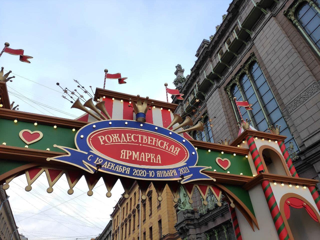 На Рождественской ярмарке, которая открылась 3 января, на Манежной площади, должна была быть установ...
