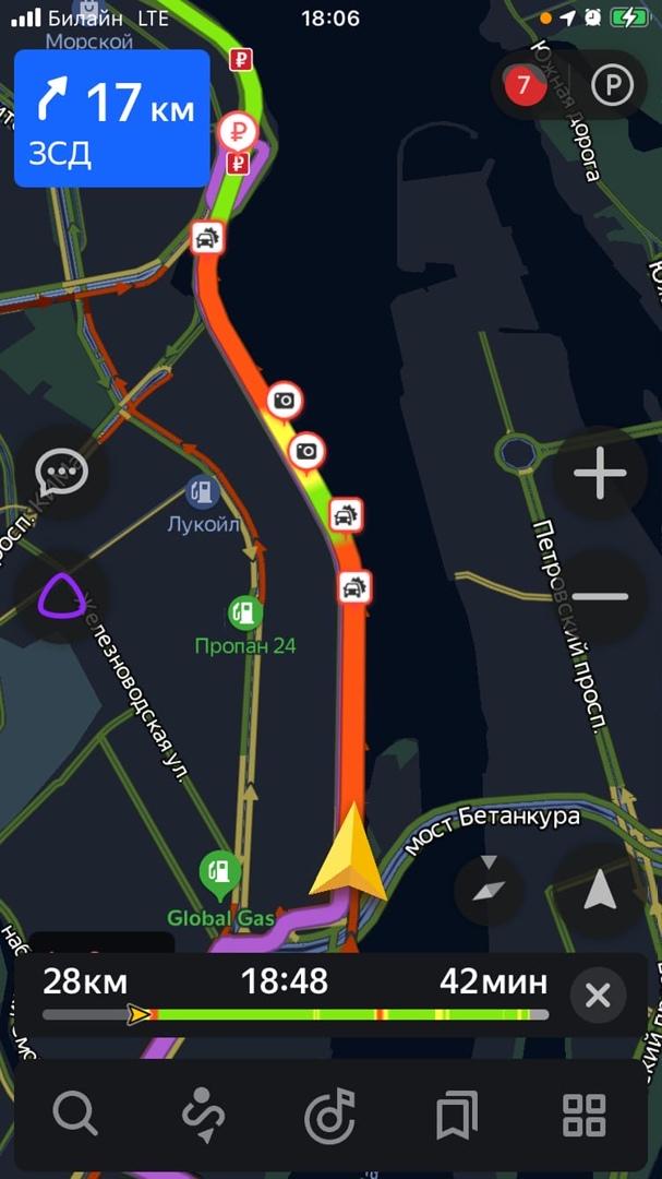 В сторону ЗСД с моста Бетанкура несколько аварий. Вначале трое, проезд только по левой. Потом трое, ...