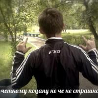 ИгорьХохряков