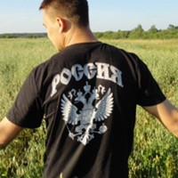 ГеоргийВасильевич