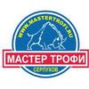 Trofi-Klub Serpukhov-Mastertrofi