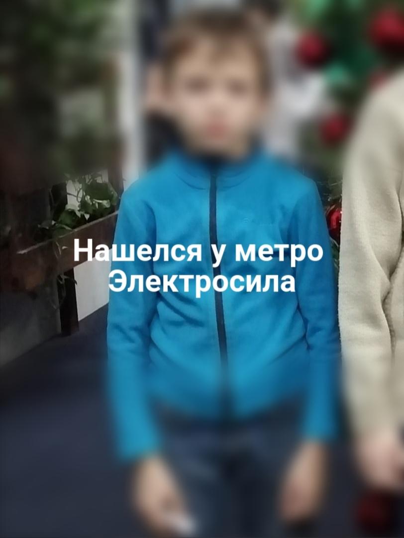 Нашёлся -------------- ПРОПАЛ РЕБЕНОК ‼‼‼ Николай 9 лет. В посёлке Шушары на Пушкинской улице вышел...