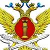 Gufsin-Rossii Po-Respublike-Komi