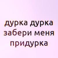 ПавелГромов