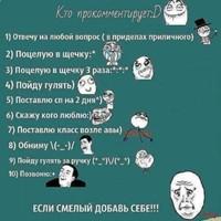 РауфРахимов