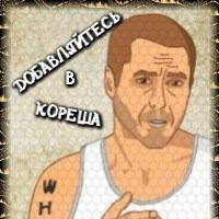 ДмитрийСиротенко
