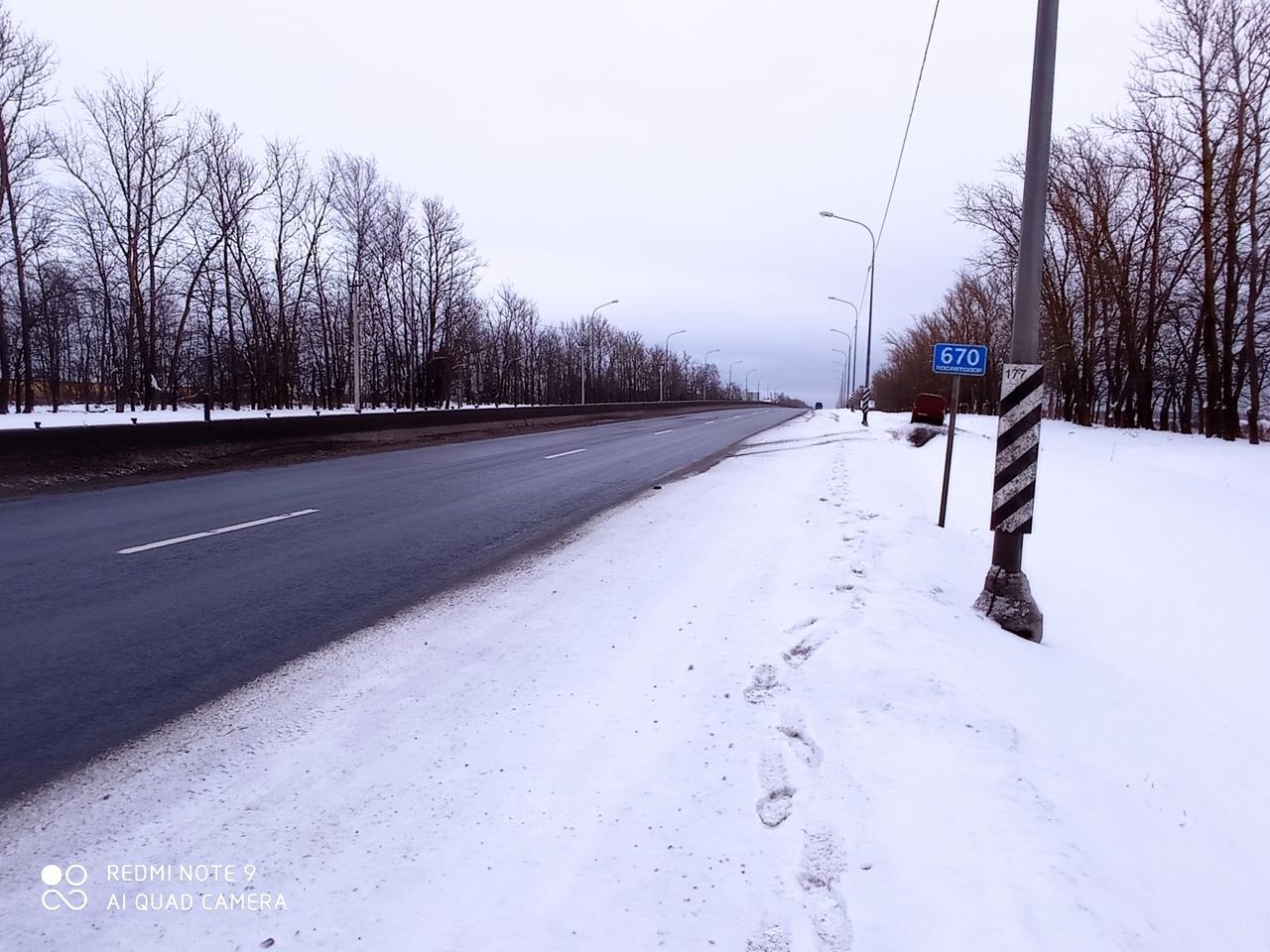 Произошло ДТП на Московской трассе, после поворота на Никольское. Виновник ,на белом Сорэнто ,скрылс...