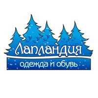 НатальяЛапландия