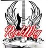 Школа Рока RockWay Сыктывкар