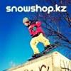 SNOWSHOP.KZ Бордшоп в Алматы. Сноуборды, одежда,