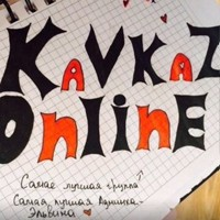 KavkazOnline