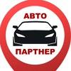 Автопартнер Иваново | ДТП ДПС ПДД