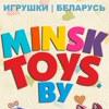 Интернет-магазин игрушек MinskToys.by