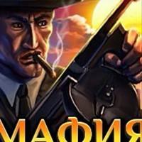 MafiaVu