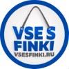Товары из Финляндии