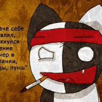 ВалентинИванов