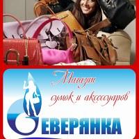 ТатьянаБорисова