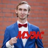 АлексейМатюнин