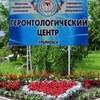 Ogauso-Gts V-G-Ulyanovske
