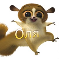 ОльгаМихасёва