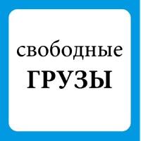 ТатьянаЗагрузка