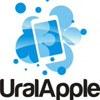 UralApple: купить iPhone, iPad в Екатеринбурге