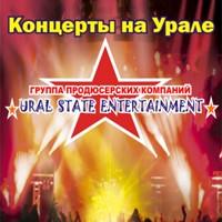 RockState-Entertainment
