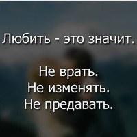Лёва Достиев