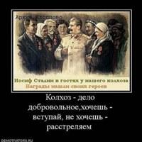 СергейВолков