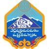 Акимат Карасайского района