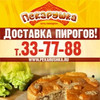 Pekarushka Omsk