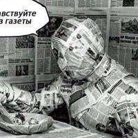 АлексейПечников